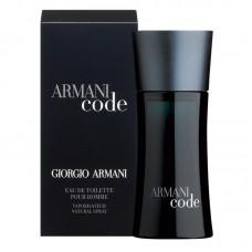 Χύμα Ανδρικά αρώματα τύπου ARMANI BLACK CODE ARMANI