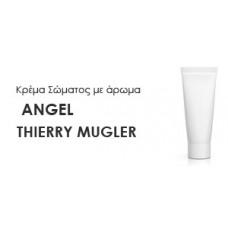 Κρέμα σώματος γυναικεία με Άρωμα  ANGEL-THIERRY MUGLER - Χύμα αρώματα