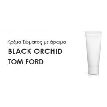 Κρέμα σώματος γυναικεία με Άρωμα BLACK ORCHID-TOM FORD - Χύμα αρώματα