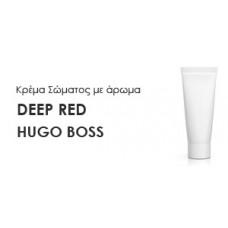 Κρέμα σώματος γυναικεία με Άρωμα  DEEP RED-HUGO BOSS - Χύμα αρώματα