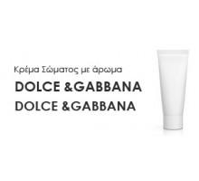 Κρέμα σώματος γυναικεία με Άρωμα DOLCE & GABBANA-DOLCE & GABBANA - Χύμα αρώματα