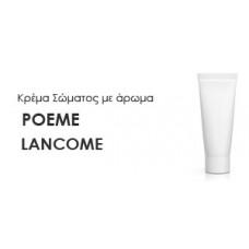 Κρέμα σώματος γυναικεία με Άρωμα  POEM-LANCOME - Χύμα αρώματα