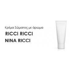 Κρέμα σώματος γυναικεία με Άρωμα  RICCI RICCI-NINA RICCI - Χύμα αρώματα