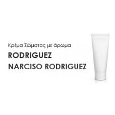 Κρέμα σώματος γυναικεία με Άρωμα  RODRIGUEZ-NARCISO RODRIGUEZ - Χύμα αρώματα