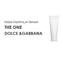 Κρέμα σώματος γυναικεία με Άρωμα  THE ONE-DOLCE & GABBANA - Χύμα αρώματα