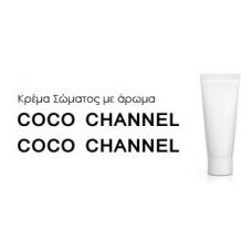 Κρέμα σώματος γυναικεία με Άρωμα  COCO CHANNEL - COCO CHANNEL - Χύμα αρώματα