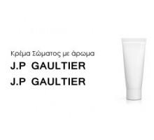 Κρέμα σώματος γυναικεία με Άρωμα J.P GAULTIER J.P GAULTIER - Χύμα αρώματα