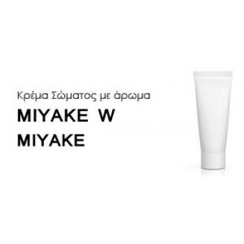 Κρέμα σώματος γυναικεία με Άρωμα MIYAKE W MIYAKE - Χύμα αρώματα