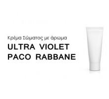 Κρέμα σώματος γυναικεία με Άρωμα ULTRA VIOLET PACO RABBANE - Χύμα αρώματα