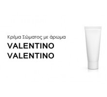 Κρέμα σώματος γυναικεία με Άρωμα VALENTINA VALENTINO  - Χύμα αρώματα